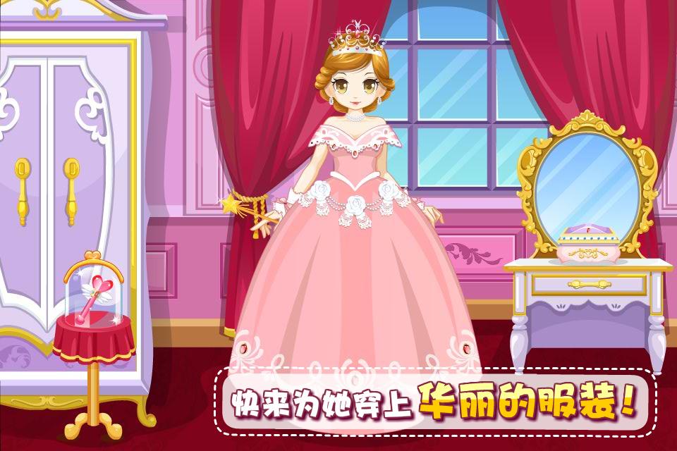 【可爱装扮】-芭比拉 公主娃娃v1.2.